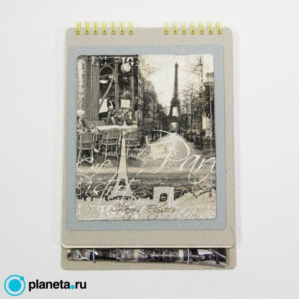 """Скетчбук EcoPad """"Париж"""" и шариковая экоручка"""