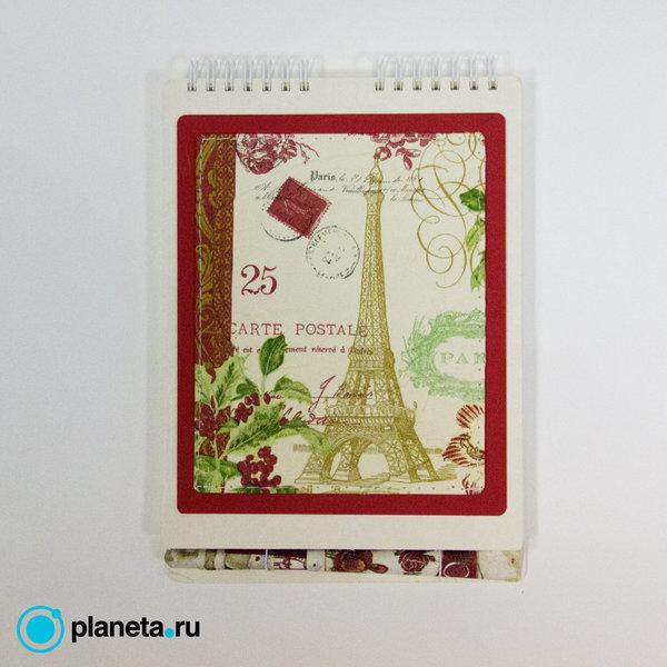 """Скетчбук EcoPad """"Париж"""" с шариковой экоручкой"""