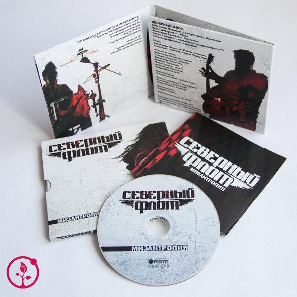 Северный Флот: CD «Мизантропия», подарочное издание