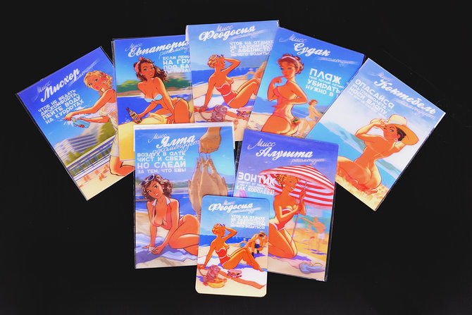 Набор 3D открыток «Осторожно, Крым!»