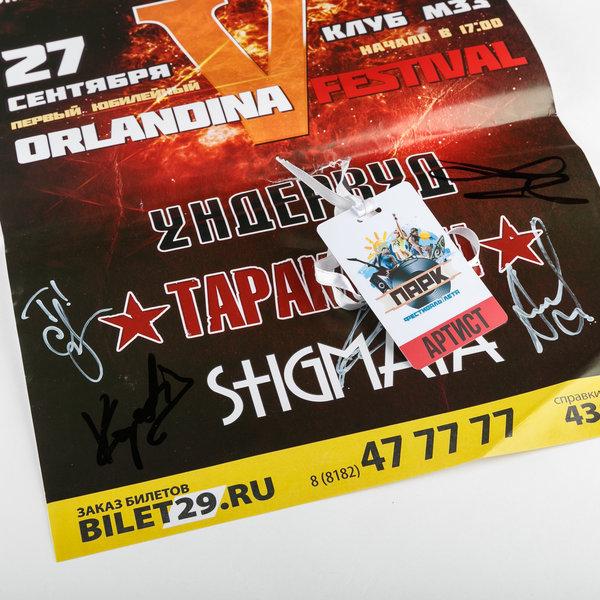 """Тараканы!"": бейдж «Тараканов!» с фестиваля «Парк рока» + афиша с автографами"