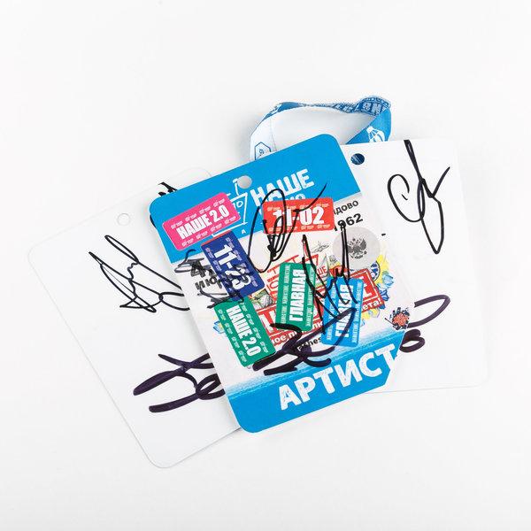 «Тараканы!»: бейдж группы с фестиваля «Нашествие»  с автографами