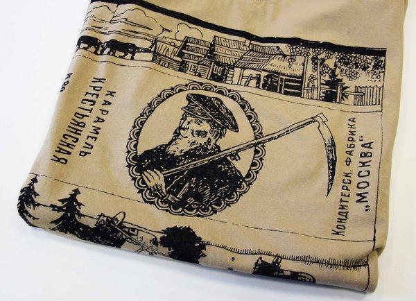 Бежевая футболка из проекта Миши Бастера «Хулиганы-80» с «карамельным» дизайном: принт «Крестьянская»