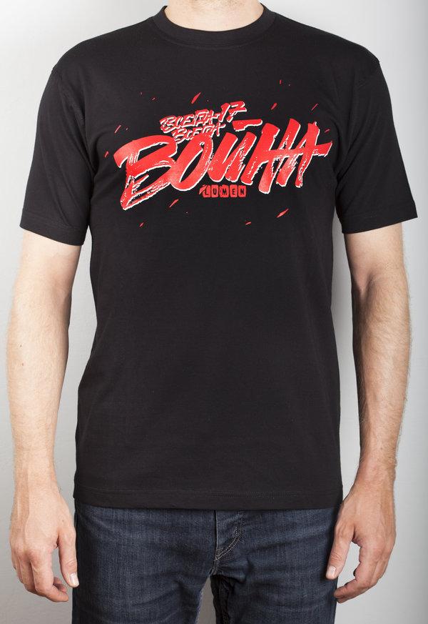 Lumen: черная футболка «Всегда 17 – всегда война»