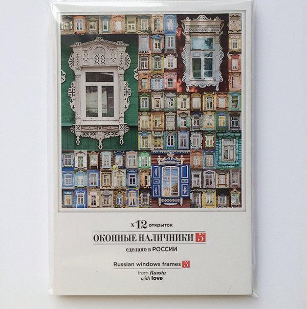 Набор открыток «Наличники России» № 5