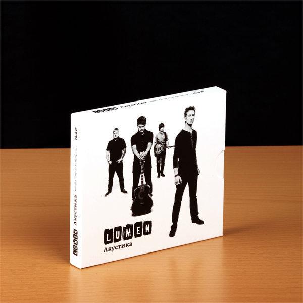 Lumen: СD+DVD альбом «АКУСТИКА» (концерт в центре им. Мейерхольда)