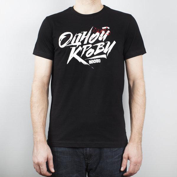 Lumen: черная футболка «Одной крови»