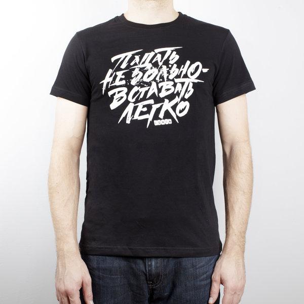Lumen: черная футболка «Падать не больно - вставать легко»