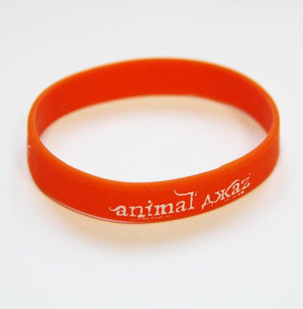 Animal Джаz: браслет «Хранитель весны» (оранжевый)